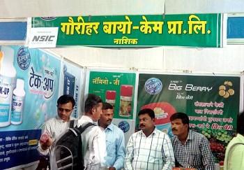 "Agriculture Trade Fair ""krishi 2013"""