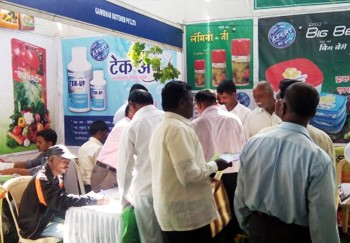 Agrowon 2013 exhibition
